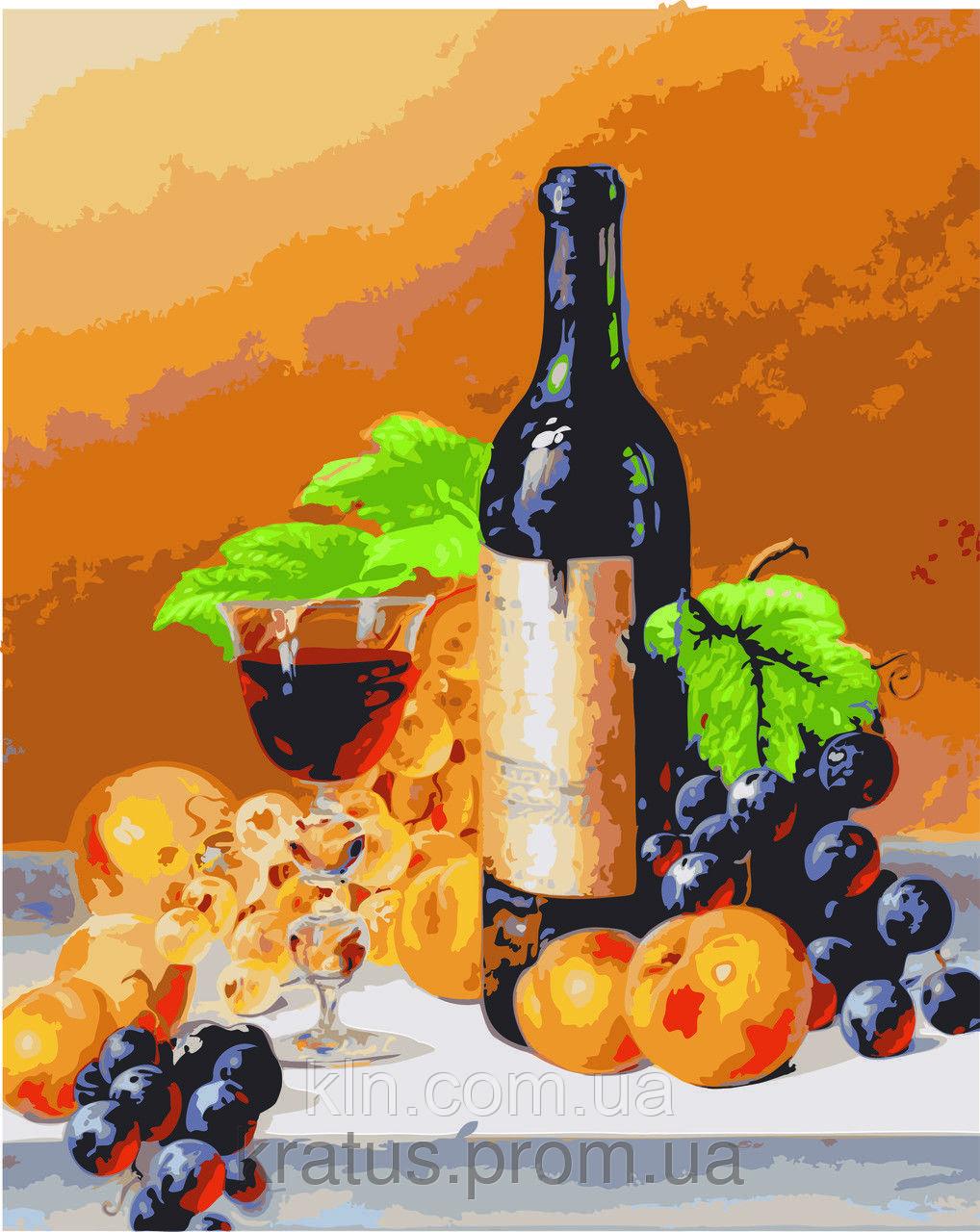 Картина по номерам Набор БЕЗ КРАСОК! КН2066 Аромат вина 40 х 50 см 950