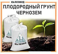 Чернозем в мешках (плодородный грунт)