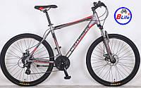"""Горный велосипед Crosser Grim 26""""/19 алюминиевая рама/дисковые тормоза"""
