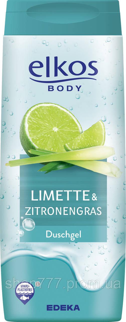 """Елкос гель для душа 300 мл Zitronengras & Limette """"Лимон Лайм"""""""