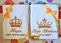 Именные полотенца (банные)