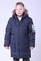 Стильное зимнее пальто для мальчика  (134-158р)