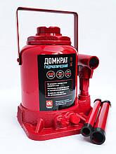 Домкрат бутылочный  20т низкий, Н=190/350 мм ДК