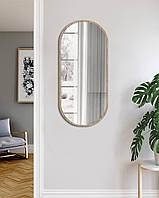 Зеркало во весь рост дуб сонома 1300х600 мм, фото 1