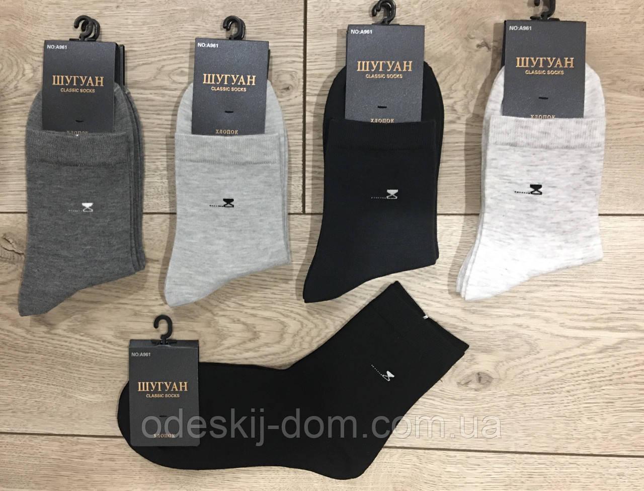 Мужские длинные носки хлопок тм Шугуан