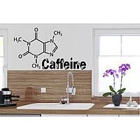 Дизайнерская наклейка стикер на стену, плитку, обои, мебель Red Caffeine 96х55 см Черная
