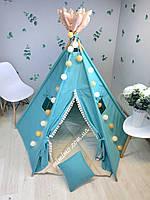 Детский вигвам «Бонди» игровая палатка шатёр