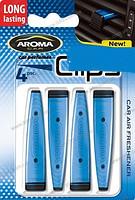 Ароматизатор на дефлектор Aroma Car Clips 4 x 5g
