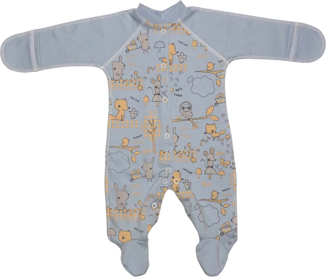 Чоловічок на хлопчика ріст 56 0-2 міс для новонароджених сліп з закритими ручками царапками трикотаж блакитний