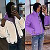 Курточка двосторонній дутик жіноча з рефлекторної тканини (светоотрожающая) (зелений,чорний, бузок, малина)