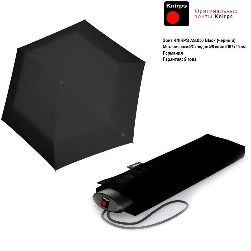 Зонт Knirps AS.050 Black Kn95 9050 1000 (механический)