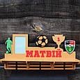 Медальница футболисту 60 см, Полка для медалей футбол, Холлдер футбол, фото 3