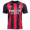 Футбольная форма Милана (домашняя), новый сезон 2020-2021