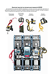 Автоматический выключатель FMC1/3U 20А  3-5In  (АВ 3001/3Н), фото 2