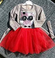 """Тепле дитяче ошатне плаття для дівчинки """"СОВА"""" на 2 роки (ріст 92) на День народження, на Новий Рік, фото 1"""