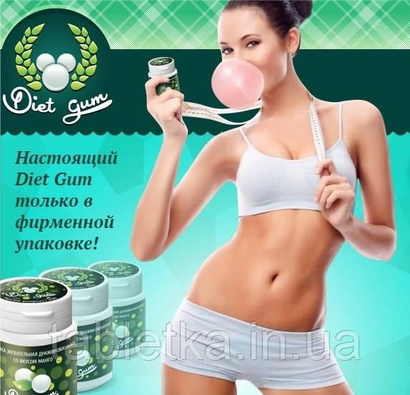 Жвачка для быстрого и легкого похудения Дает Джим Diet Gum