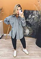 Рубашка женская тёплая свободного кроя 42-44,46-48