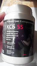 Протеин для набора мишечной массы 300 грамм. КСБ-55