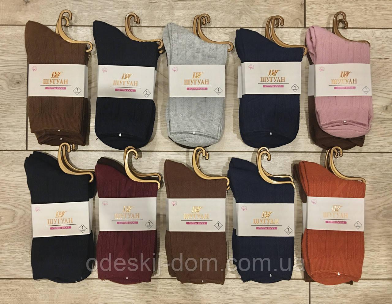 Плотные хлопковые женские носки в рубчик тм Шугуан