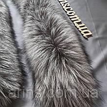 Опушка воротник из натурального меха финской чернобурки.Длина 75 см