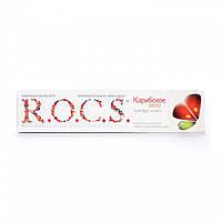 Зубна паста R. O. C. S. Карибське літо, грейпфрут і м'ята, 74 г