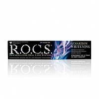 Зубна паста R. O. C. S. Sensation Whitening з активними гранулами, 74 г