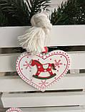 """Деревянная елочная игрушка """"Сердечко с лошадкой"""", ручная работа, 8х8 см, 25/16 (цена за 1 шт. + 9 гр.), фото 2"""