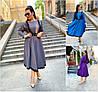 Р 50-56 Ошатне плаття міді з мереживом Батал 22530