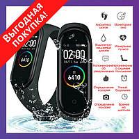 Водонепроницаемый фитнес-браслет Mi Band 4 / Smart Watch М4 Fit / Смарт часы / Спортивный шагометр