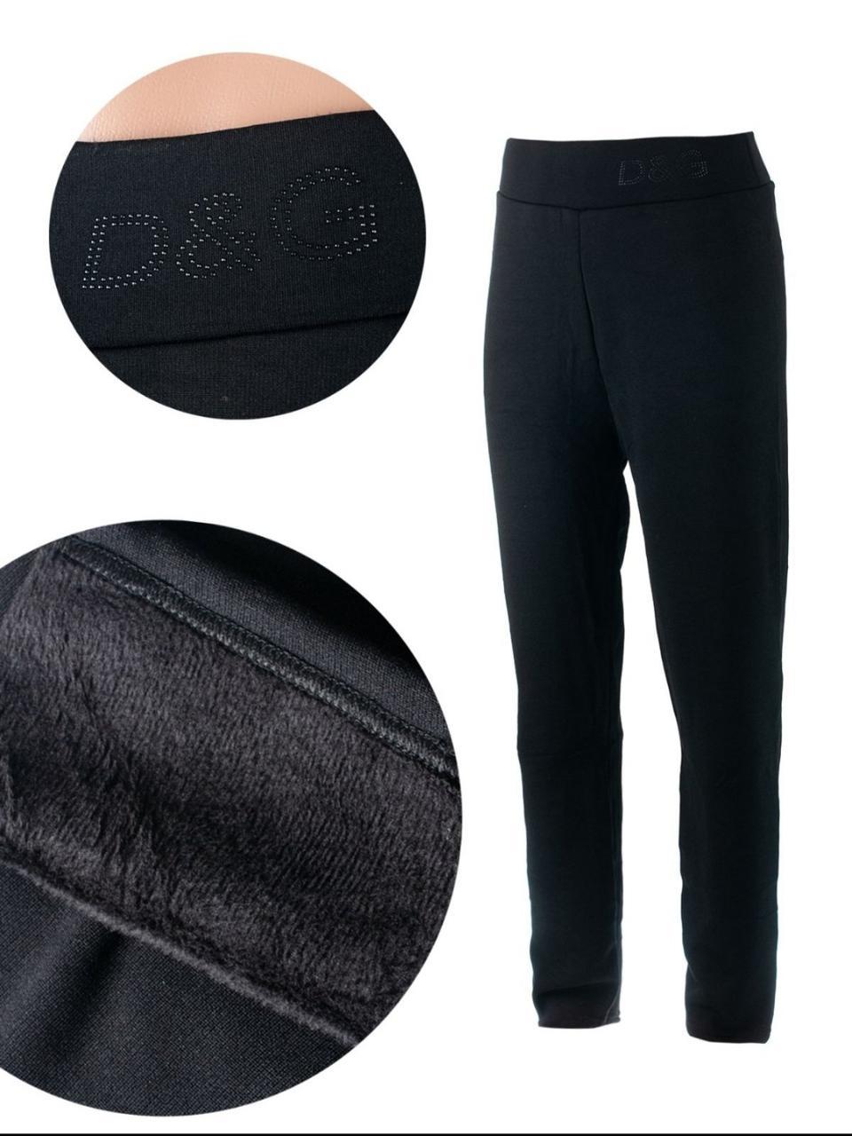 Женские теплые штаны Fashion Батал на меху