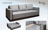 Диваны раскладной спальный ТЕХАС Спальный диван для повседневного сна Софа Бежевый, фото 3