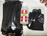 Дорожный набор для защиты от вируса (антисептик гель + 10 черных масок + черные нитриловые перчатки пара)