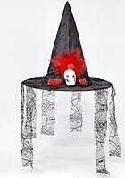 Шляпа карнавальная колпак Ведьмы с черепом и пером для Хэллоуин, фото 1