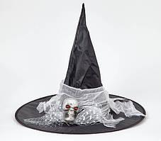 Колпак карнавальный Ведьмы с черепом и марлей