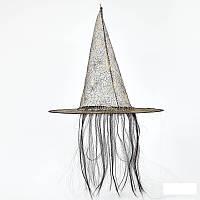 Шляпа колпак Ведьма с волосами, прозрачная