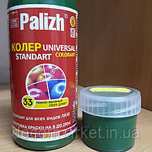 Колер PALIGH темно-зеленый 25мл