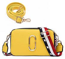 Женская сумка реплика, маленькая сумочка клатч, мини сумка-клатч через плечо да, да, Желтый
