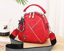 Мини сумочка рюкзачок женский 2 в 1 в стиле Prada. Женская маленькая сумка рюкзак Прада. Красный