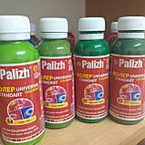 Колер PALIGH Лайм 140мл, фото 4