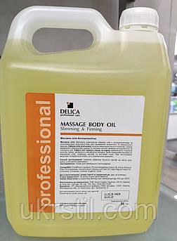 Delica массажное масло Антицеллюлитное 3л