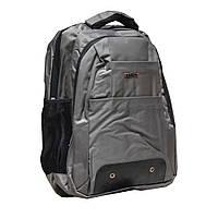 Эргономичный рюкзак E-SMILE 500440