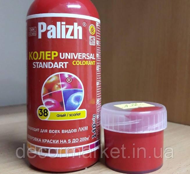 Колер PALIGH Алый 25мл