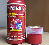 Колер PALIGH Червоний 140мл, фото 3