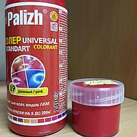 Колер PALIGH розовый 10мл