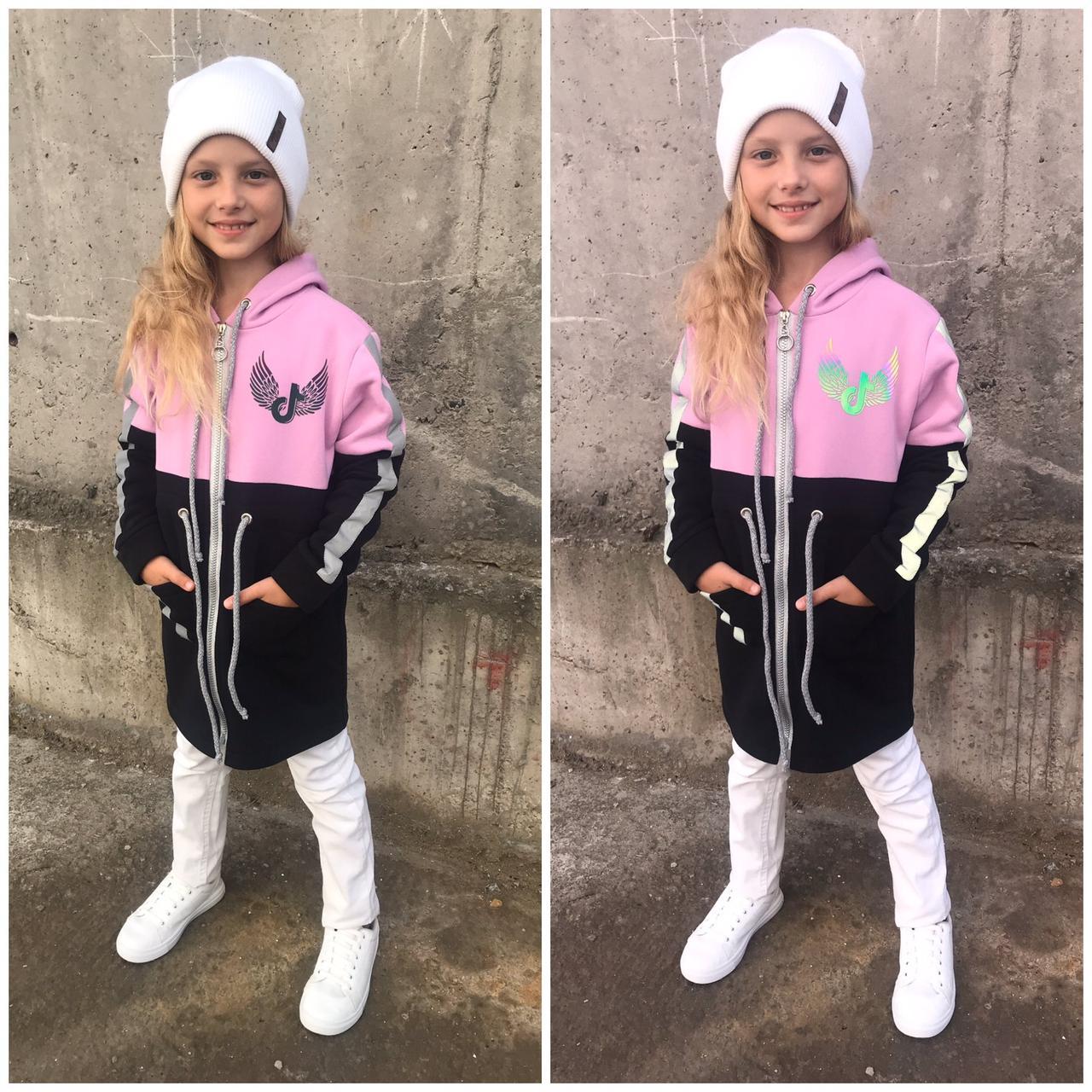 Подростковые кофты Худи на молнии оптом для девочки модель 2037