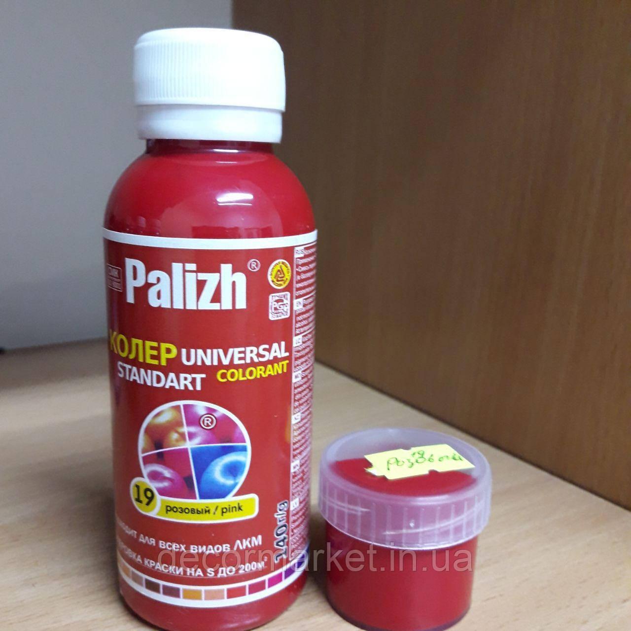 Колер PALIGH розовый 140мл