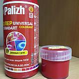 Колер PALIGH рожевий 140мл, фото 3