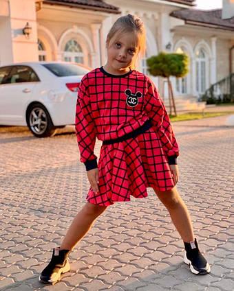 """Детский костюм в клетку с юбкой 686 """"Микки"""" в расцветках"""
