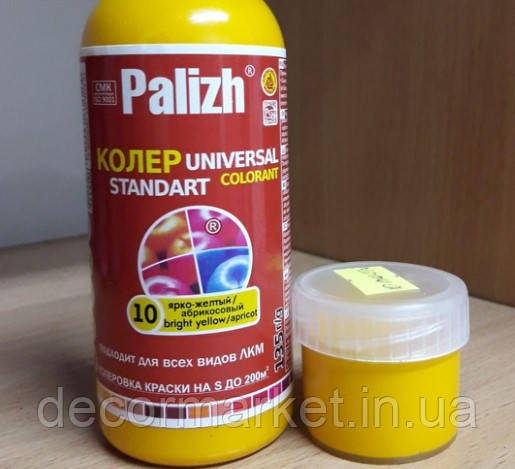 Колер PALIGH ярко-желтый 25 мл