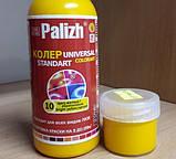 Колер PALIGH ярко-желтый 140мл, фото 2